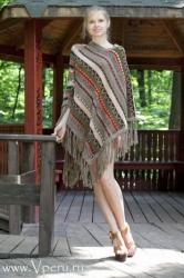 Пончо - особое, самое красивое и теплое пончо, из шерсти Альпака.