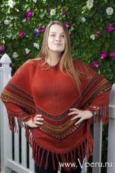 красивое традиционное пончо из шерсти Ламы